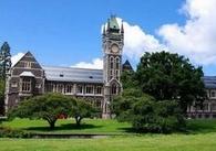 新西兰有MPA专业的大学简介