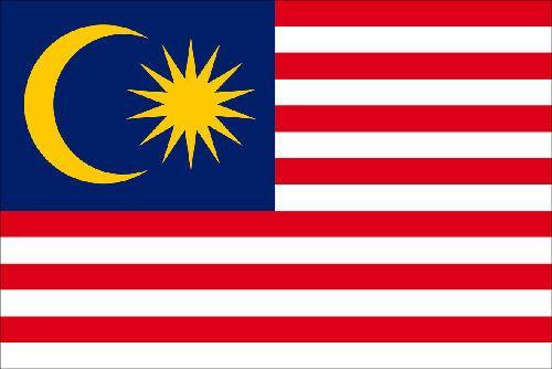 马来西亚留学签证费用你了解吗
