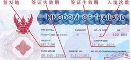 泰国留学费用及签证申请方法