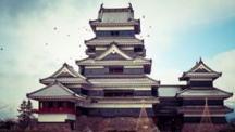 怎样申请去日本留学