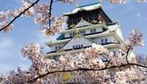 日本留学日常生活开销及常用物品