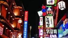 韩国留学签证解答