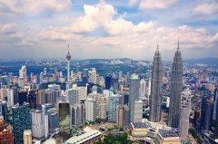 2018马来西亚留学前途怎么样(多图)