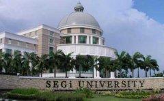 马来西亚泰莱大学专业,泰莱大学专业,马来西亚泰莱大学好吗