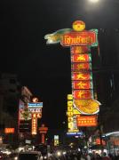 2018年细数泰国留学有哪些优势