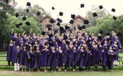 2018年马来西亚精英大学都有哪些专业