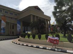 2018年马来西亚汝来大学戴尔·卡耐基训练课程简介