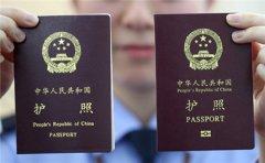 新加坡留学签证注意事项
