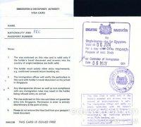 办新加坡留学签证难吗