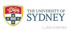 【澳洲留学】澳洲马来西亚大学八大2016最新留学费用明细