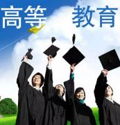教育本身是根据澳洲大学国情和社会发展来定制的