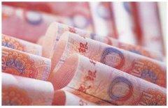 这是因为中国澳大利亚留学费用央行改善了与市场的沟通