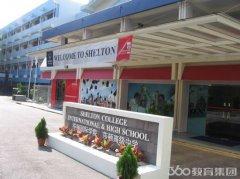 尽快拿到当地马来西亚留学费用公证处去做高考成绩公证