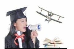 有入学相对容易、专业设置实用泰国留学性强、国家承认的正规学历、学习形式灵活等优势