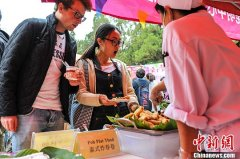 在泰国传统节日宋澳洲大学干节(泼水节)即将到来之际