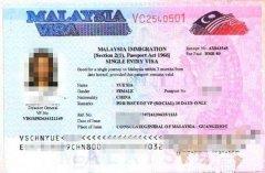 全面解析马来西亚留学签证