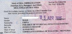 2018马来西亚留学签证申请一览