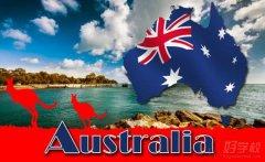 中国留学生在澳悉尼遭遇车祸 澳洲留学安全注意事项