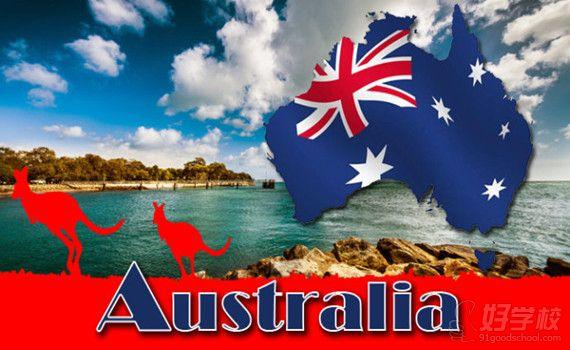 澳洲留学安全注意事项