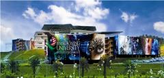 2018马来西亚大学综合实力排行榜