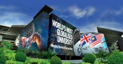 被中国教育部认可的马来西亚大学有哪些?