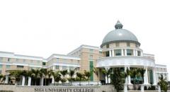 2018马来西亚世纪大学排名 马来西亚世纪大学怎么样
