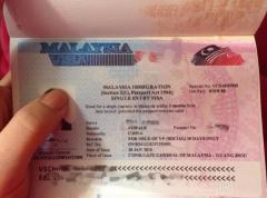 去马来西亚需要签证吗?