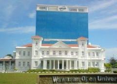 马来西亚签证VISA和PASS有什么区别?