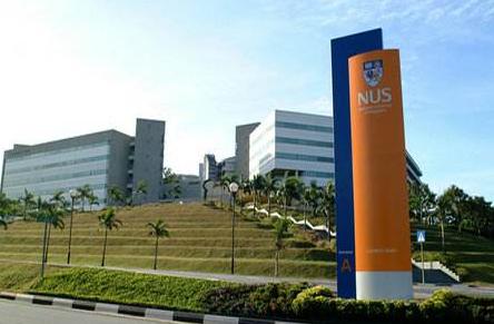 新加坡大学,新加坡留学,新加坡资讯