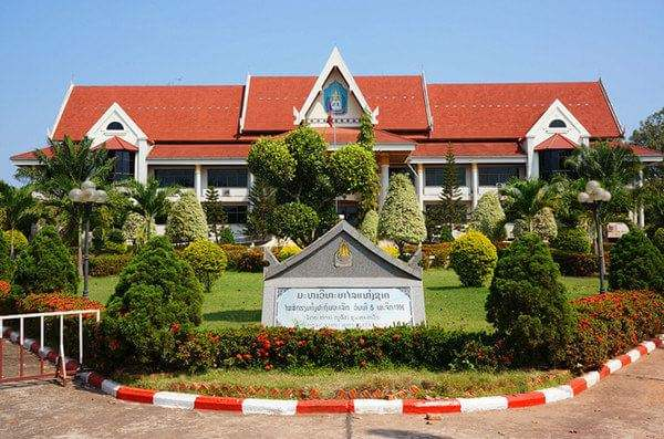 「马来西亚留学」马来西亚国民大学申请雅思的要求