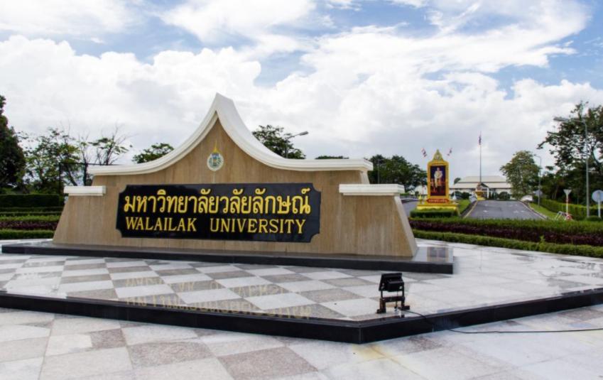 「泰国留学」泰国大学研究生申请要求