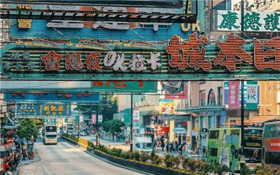 香港留学生就业前景怎么样?