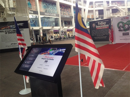 2018年马来西亚精英大学与世界一流大学合作