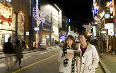 2018韩国留学弘益大学申请条件介绍