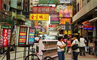 2018香港院校课堂上禁止出现的一些坏毛病