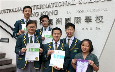 2018申请香港八大硕士留学雅思要求是多少分吗?