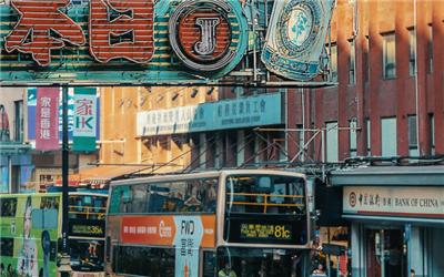 2018香港留学费用大盘点