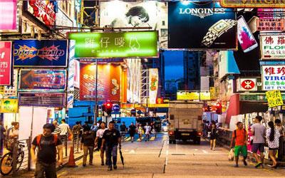 2018去香港留学要带多少现金?