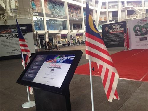 2018年马来西亚苏丹依德利斯师范大学留学优势