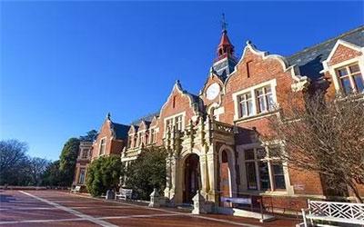 2018新西兰硕士留学要准备多少费用