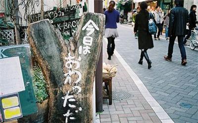 2018日本留学的就业情况