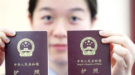马来西亚留学签证办理下来要多久