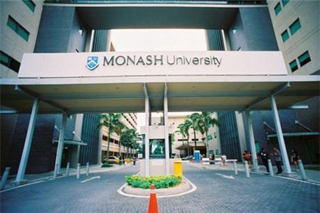 马来西亚留学有哪些本科学校