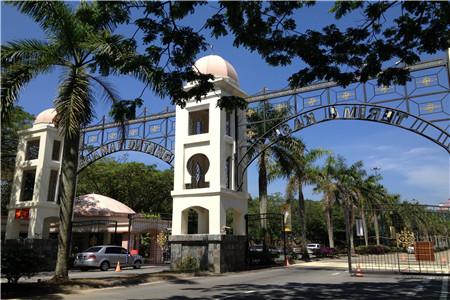 马来西亚吉隆坡有哪些大学,马来西亚留学,马来西亚吉隆坡大学