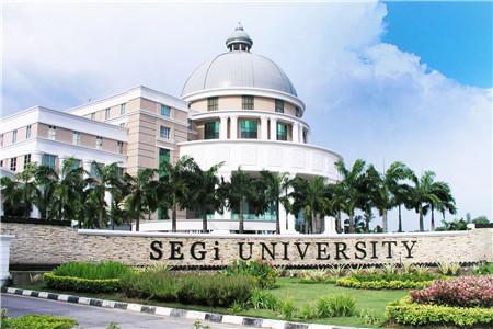马来西亚研究生留学申请材料,马来西亚研究生留学,申请马来西亚读研究生的要求