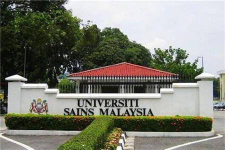 马来西亚留学条件,马来西亚留学,马来西亚留学要求