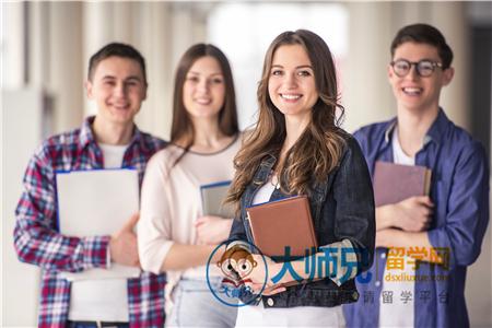 2018高考后留学计划