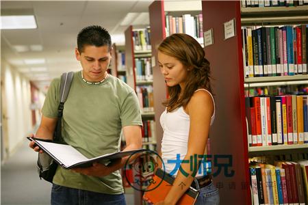 新加坡留学申请资料