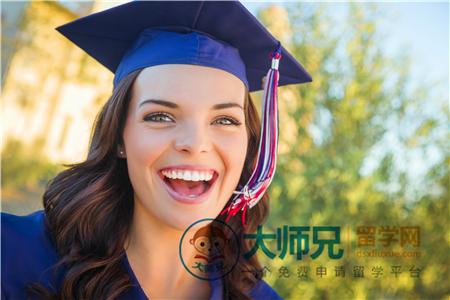 泰国留学申请 泰国皇家师范大学申请