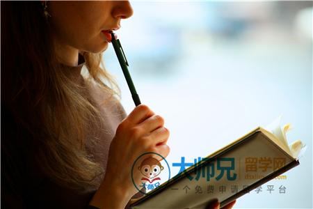 泰国国立法政大学留学申请材料